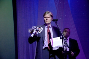 Ханс Йорген Холум