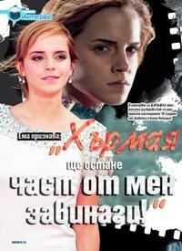 BRAVO Кино