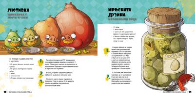 Щури яйчени рецепти