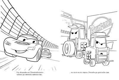 Неуморни двигатели