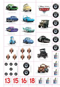 Забавни уроци с колите: 5/6 години