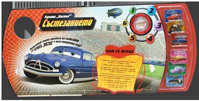Шеметни игри с коли