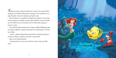 Подводни мечти