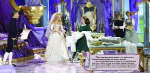 Принцесата и бедното момиче