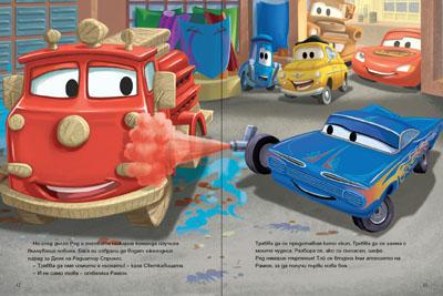 Пожарна команда