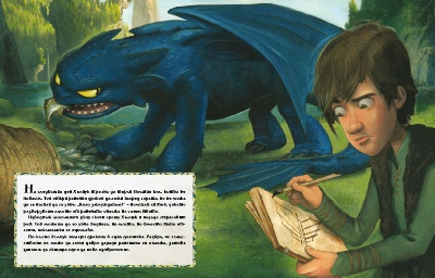Как да си дресираш дракон