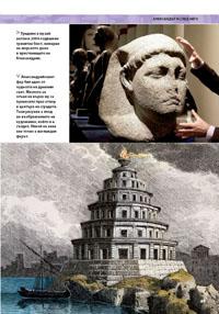 Древна Гърция